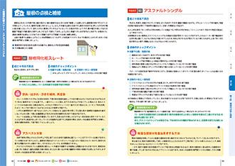 kodate_mihiraki-02