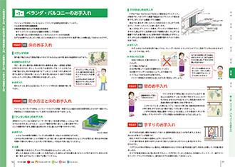 mansion_mihiraki-02